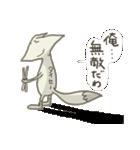 【タイセー】と呼ばれる人専用スタンプ(個別スタンプ:28)