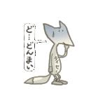 【タイセー】と呼ばれる人専用スタンプ(個別スタンプ:30)