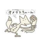 【タイセー】と呼ばれる人専用スタンプ(個別スタンプ:32)