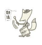 【タイセー】と呼ばれる人専用スタンプ(個別スタンプ:33)