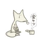 【タイセー】と呼ばれる人専用スタンプ(個別スタンプ:35)
