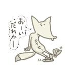 【タイセー】と呼ばれる人専用スタンプ(個別スタンプ:37)