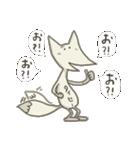 【タイセー】と呼ばれる人専用スタンプ(個別スタンプ:39)