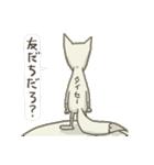 【タイセー】と呼ばれる人専用スタンプ(個別スタンプ:40)
