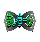 カラフルなデカ文字スタンプ(個別スタンプ:03)