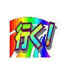 カラフルなデカ文字スタンプ(個別スタンプ:05)