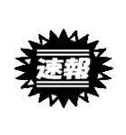 カラフルなデカ文字スタンプ(個別スタンプ:06)