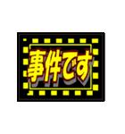 カラフルなデカ文字スタンプ(個別スタンプ:07)