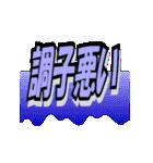 カラフルなデカ文字スタンプ(個別スタンプ:09)