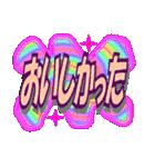 カラフルなデカ文字スタンプ(個別スタンプ:11)