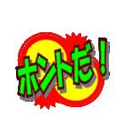 カラフルなデカ文字スタンプ(個別スタンプ:16)