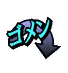 カラフルなデカ文字スタンプ(個別スタンプ:20)
