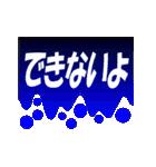 カラフルなデカ文字スタンプ(個別スタンプ:23)