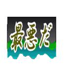 カラフルなデカ文字スタンプ(個別スタンプ:25)