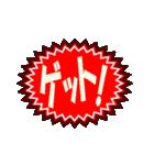 カラフルなデカ文字スタンプ(個別スタンプ:31)