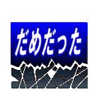 カラフルなデカ文字スタンプ(個別スタンプ:32)