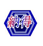 カラフルなデカ文字スタンプ(個別スタンプ:39)