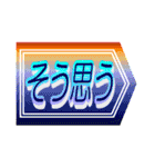 カラフルなデカ文字スタンプ(個別スタンプ:40)