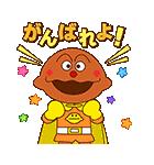 アンパンマン桜くじ付きスタンプ(個別スタンプ:03)