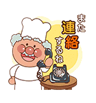 アンパンマン桜くじ付きスタンプ(個別スタンプ:04)