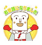アンパンマン桜くじ付きスタンプ(個別スタンプ:06)