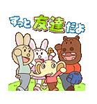 アンパンマン桜くじ付きスタンプ(個別スタンプ:07)