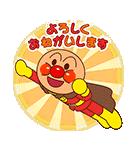 アンパンマン桜くじ付きスタンプ(個別スタンプ:08)