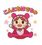 アンパンマン桜くじ付きスタンプ(個別スタンプ:09)