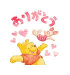 くまのプーさん桜くじ付きスタンプ(個別スタンプ:01)