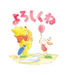 くまのプーさん桜くじ付きスタンプ(個別スタンプ:03)