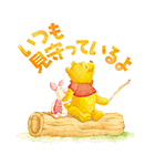 くまのプーさん桜くじ付きスタンプ(個別スタンプ:06)