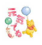くまのプーさん桜くじ付きスタンプ(個別スタンプ:08)