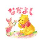 くまのプーさん桜くじ付きスタンプ(個別スタンプ:09)