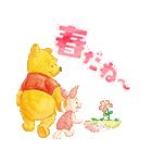 くまのプーさん桜くじ付きスタンプ(個別スタンプ:11)