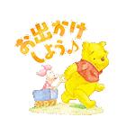 くまのプーさん桜くじ付きスタンプ(個別スタンプ:13)
