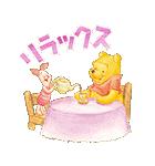くまのプーさん桜くじ付きスタンプ(個別スタンプ:14)
