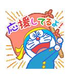 ドラえもん桜くじ付きスタンプ(個別スタンプ:02)