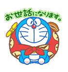 ドラえもん桜くじ付きスタンプ(個別スタンプ:05)