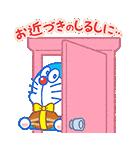 ドラえもん桜くじ付きスタンプ(個別スタンプ:06)
