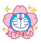 ドラえもん桜くじ付きスタンプ(個別スタンプ:16)