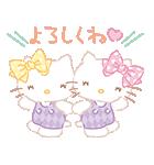 ハローキティ桜くじ付きスタンプ(個別スタンプ:02)
