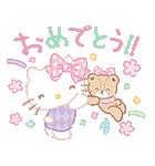 ハローキティ桜くじ付きスタンプ(個別スタンプ:04)