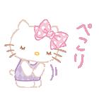 ハローキティ桜くじ付きスタンプ(個別スタンプ:07)