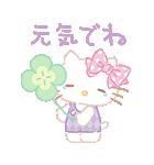 ハローキティ桜くじ付きスタンプ(個別スタンプ:08)