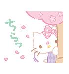 ハローキティ桜くじ付きスタンプ(個別スタンプ:09)