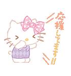 ハローキティ桜くじ付きスタンプ(個別スタンプ:10)