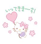 ハローキティ桜くじ付きスタンプ(個別スタンプ:11)