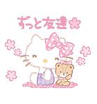 ハローキティ桜くじ付きスタンプ(個別スタンプ:13)