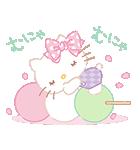 ハローキティ桜くじ付きスタンプ(個別スタンプ:16)