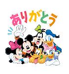 ミッキー&フレンズ桜くじ付きスタンプ(個別スタンプ:01)